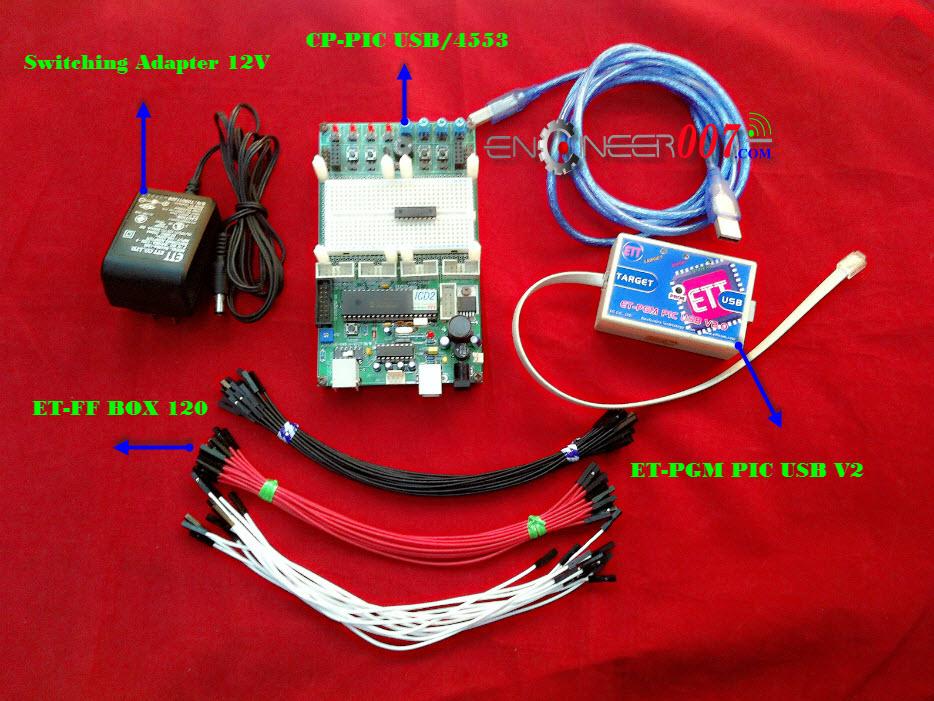 แนะนำบอร์ดทดลองสำหรับการทดลองไมโครคอนโทรลเลอร์ตระกูล PIC ของค่าย Microchip